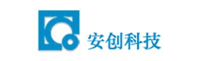 江西省安创科技有限公司