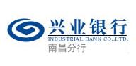 兴业银行南昌分行零售营销中心
