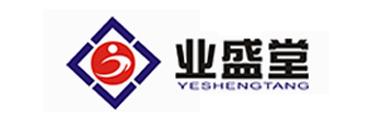 江西业盛堂健康生物科技有限公司